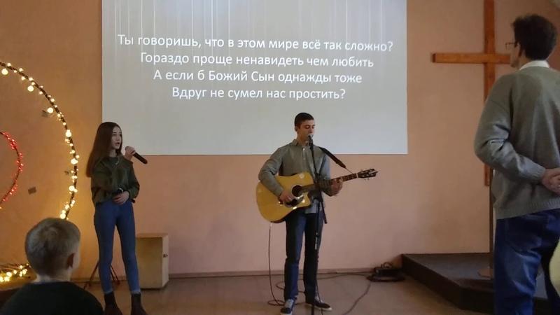 Максим Сизов и его группа прославления. 22.02.2020 год.