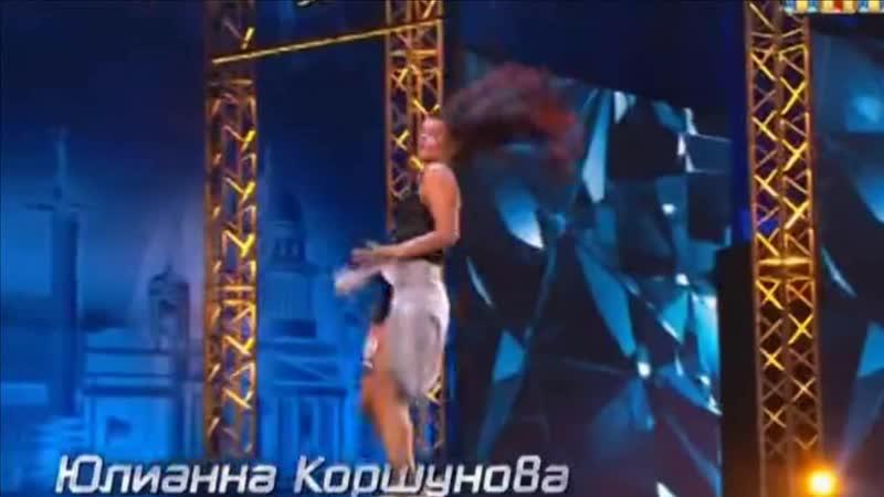Юлиана Коршунова участница проекта Танцы на ТНТ
