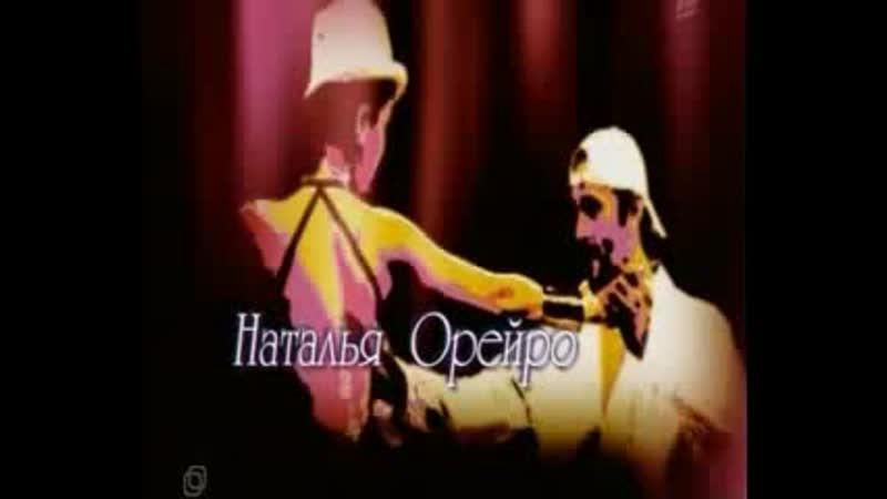 В ритме танго 3 серия