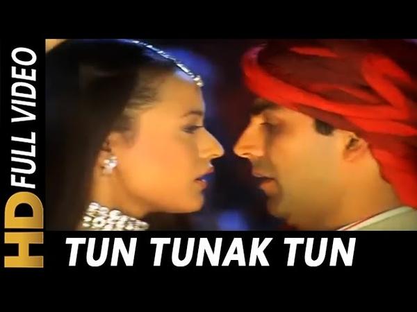 Tun Tunak Tun Richa Sharma Hera Pheri 2000 Songs Akshay Kumar