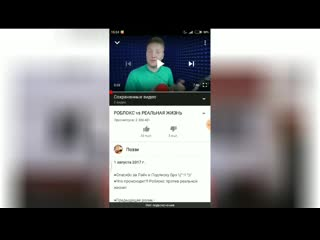 [TOP_GAMER_ SHOW] Лайфхак. Как смотреть ролики на youtube без интернета