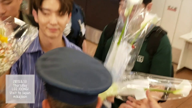 LEE JOONGI Visit to Japan Haneda 2019.6.13 Thu