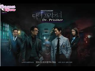 Doctor Prisioner Episodio 3 DoramasTC4ever