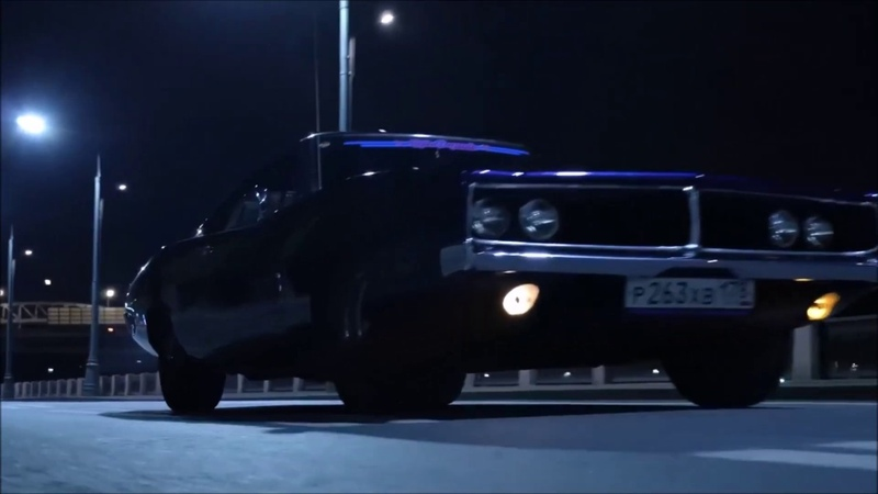 Dodge Charger 1969 года по ночной Москве Dodge Charger 1969 yaer night city Moscow