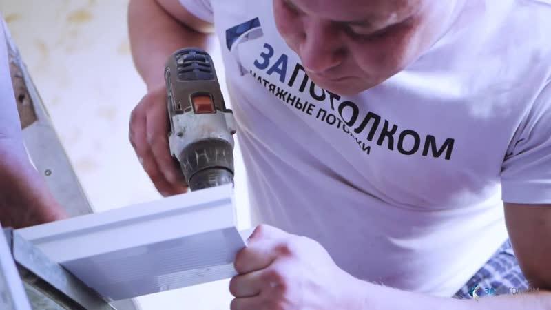 Монтаж темного натяжного потолка с парящими линиями ZAPOTOLKOM