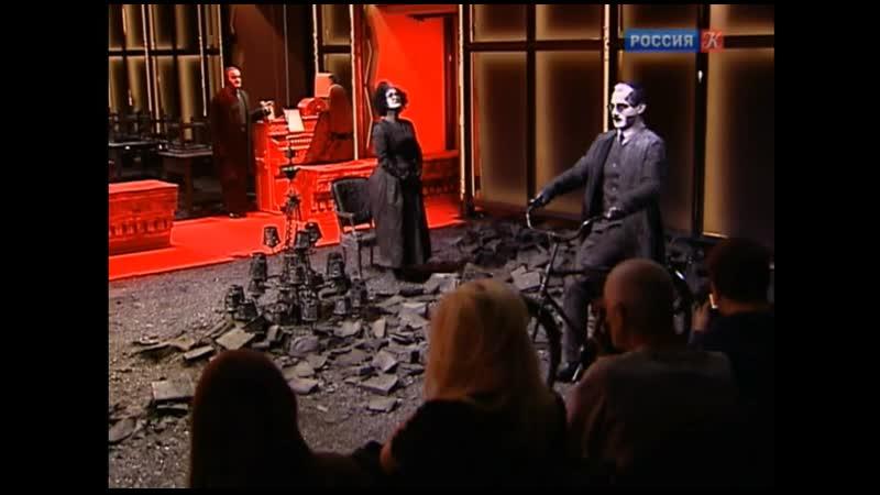 Спектакль Перед заходом солнца Электротеатр Станиславский