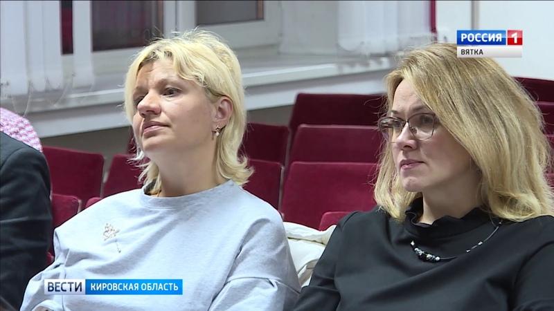 Общественники обсудили регион. инициативы в связи с конверсией объекта Марадыковский ГТРК Вятка
