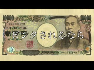 Ele Funk Garden -  Satsutaba Binta (Lyric Video)