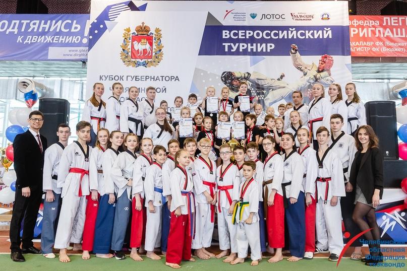 В Челябинске завершился Кубок губернатора по тхэквондо, изображение №4