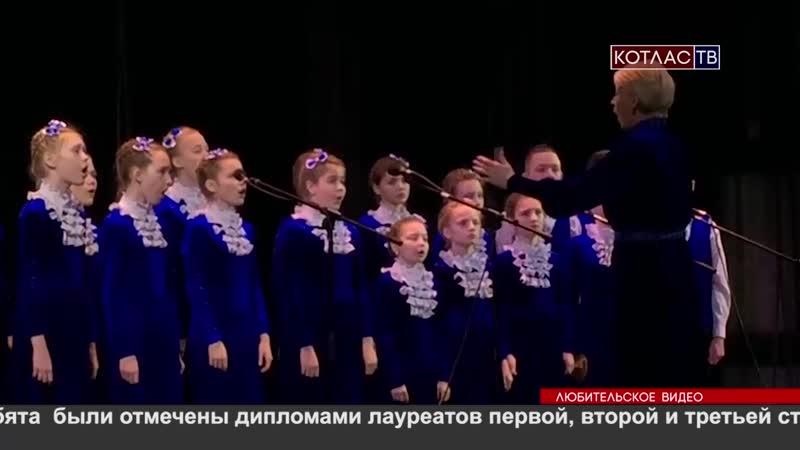 Хоровики школы искусств съездили на Белорусские узоры 11 11 2019