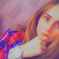 Katerina Orlova