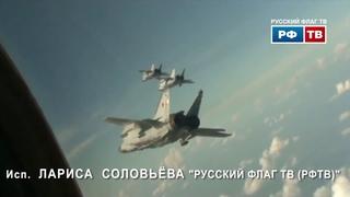 """""""Небо Родины"""" исп. Лариса Соловьёва (РФТВ)"""