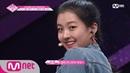 [ENG sub] PRODUCE48 [2회] ′청출어람′ 청하 언니처럼 되고 싶어요ㅣMNH이하은 180622 EP.2