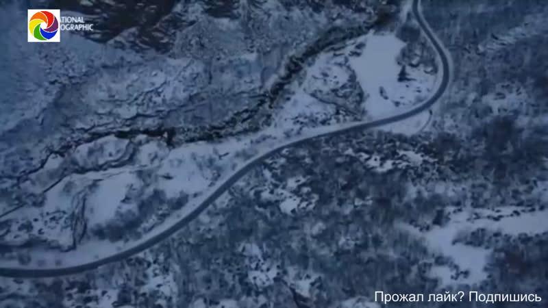 Ледяная дорога Глубокая река 12