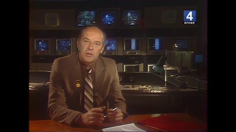 Космический век страницы летописи (7 серия. Мирные звезды) 1986 ТО «ЭКРАН»