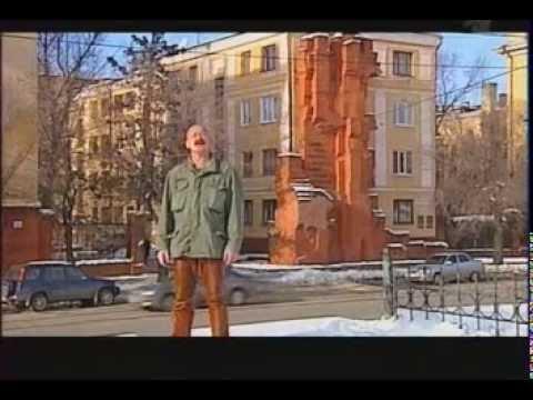 Искатели - Дом Павлова.Легендарный редут