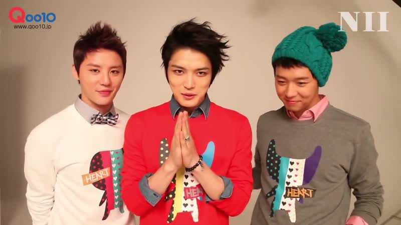 【NII★Qoo10】JYJが日本語でご挨拶2012秋新作!