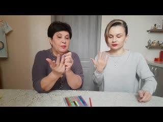 """Веселое упражнение для развития речи. Занятие """"Умные пальчики"""". """"Предшкола"""""""