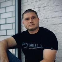 ДимаГлазиков