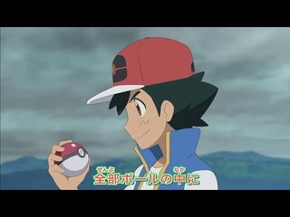 Pokémon Journey's ( Pocket Monsters ) Anime (2019) Opening Song  (HD)