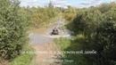 На квадроцикле к деревенской дамбе (Часть 3)