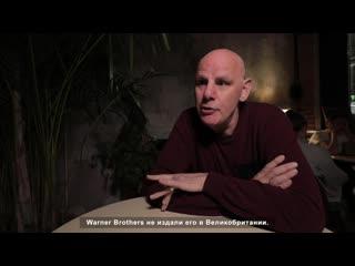 Интервью с джеффом трэвисом, rough trade records