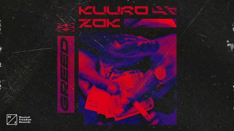 KUURO Zok Greed