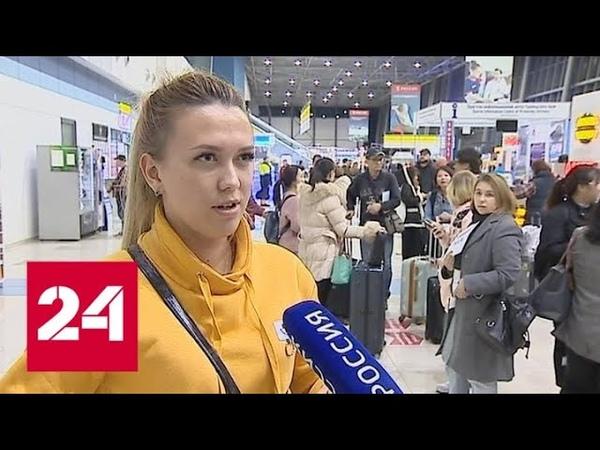 Южнокорейские пограничники приняли российских туристок за проституток Россия 24