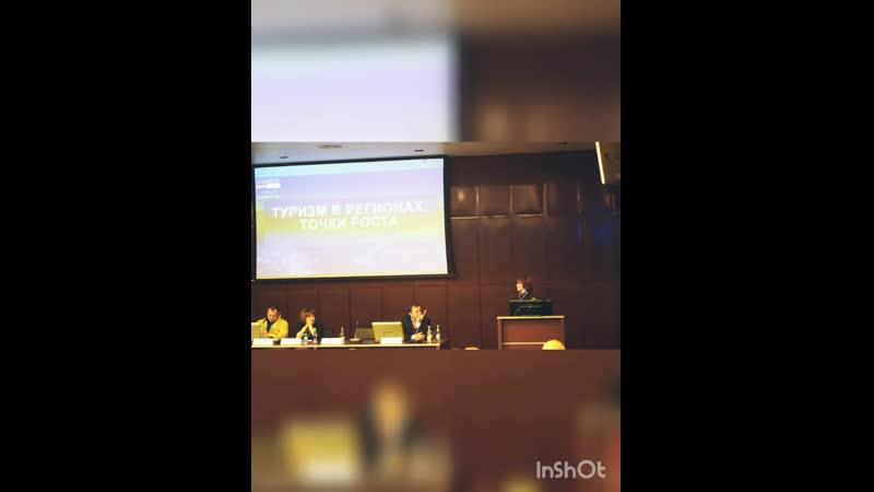 выступление Рины Гринберг