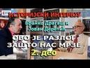 Branko Dragaš i Jovan Deretić OVO JE RAZLOG ZAŠTO NAS MRZE II deo