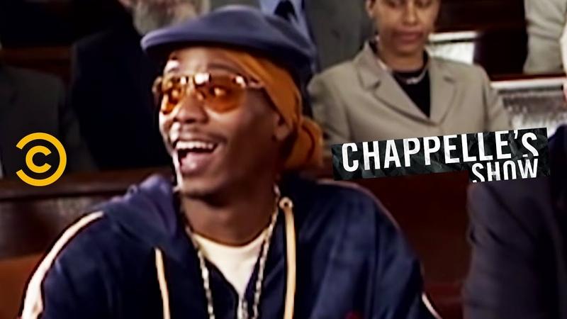 Chappelles Show - Tron Carters Law Order - Uncensored