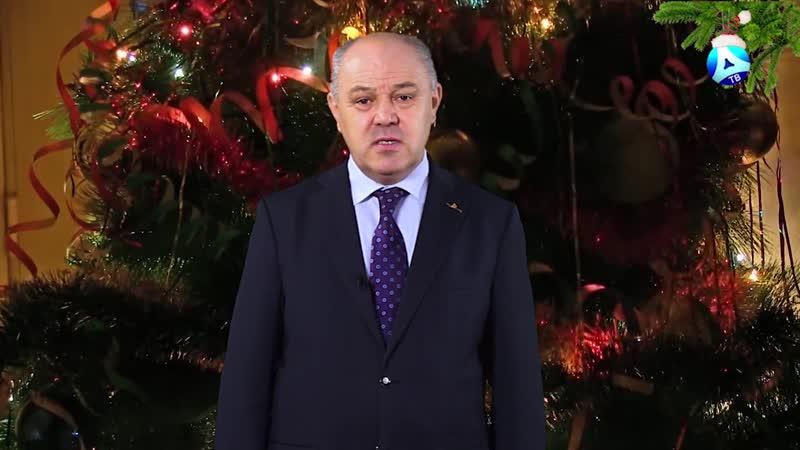 вяжется поздравления с новым годом от председателя снт посетителей отмечают, что