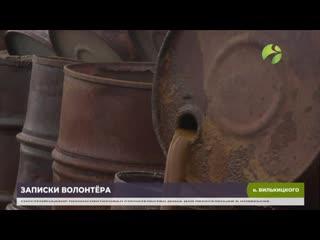 Остров Вилькицкого  специальный репортаж с самой северной точки Ямала.mp4