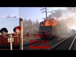 «Железнодорожная жара» (Compilation, Russians / 6 поезда купе 4ч) [2020, Public, Blowjob, Anal, HD 720p]