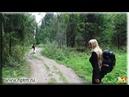 Посмотрите, что две горемычные женщины делают в Подмосковном лесу! Куда катится, или меняется мир?