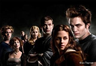 cullen vampire backgrounds - HD1280×1024
