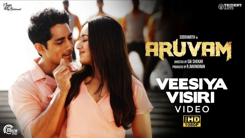 Aruvam | Veesiya Visiri Video Song | Siddharth,Catherine Tresa | Yuvan Shankar Raja | SS Thaman | HD