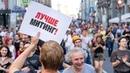 1 Митинг на проспекте Сахарова в Москве. Вернём себе право на выборы!. Live - YouTube