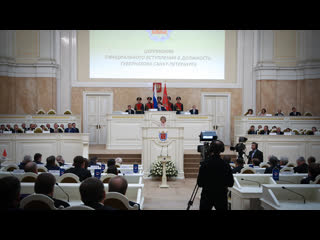 Валентина Матвиенко поздравила Александра Беглова со вступлением в должность губернатора Санкт-Петербурга