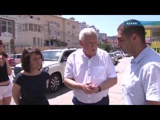 """Новости """"Анапа Регион"""" от 20 августа 2019 года"""