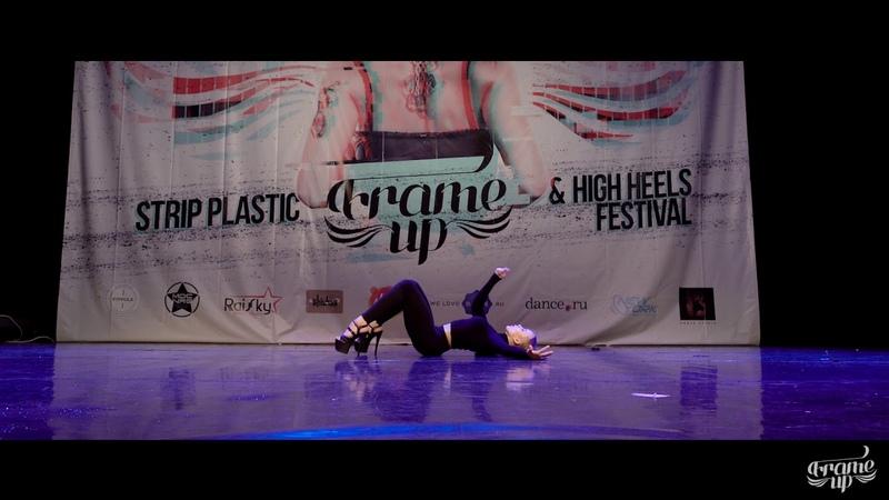 Seliverstova Mariya - BEST STRIPHIGH HEELS SOLO - FRAME UP X FEST