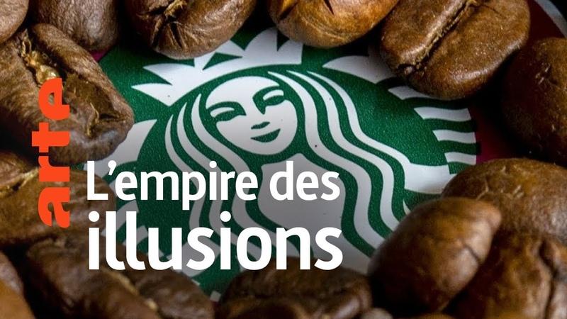 Starbucks sans filtre ARTE