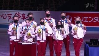 Сборная России по фигурному катанию впервые стала победителем командного Чемпионата мира.