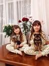 Катя Катина - Ижевск,  Россия