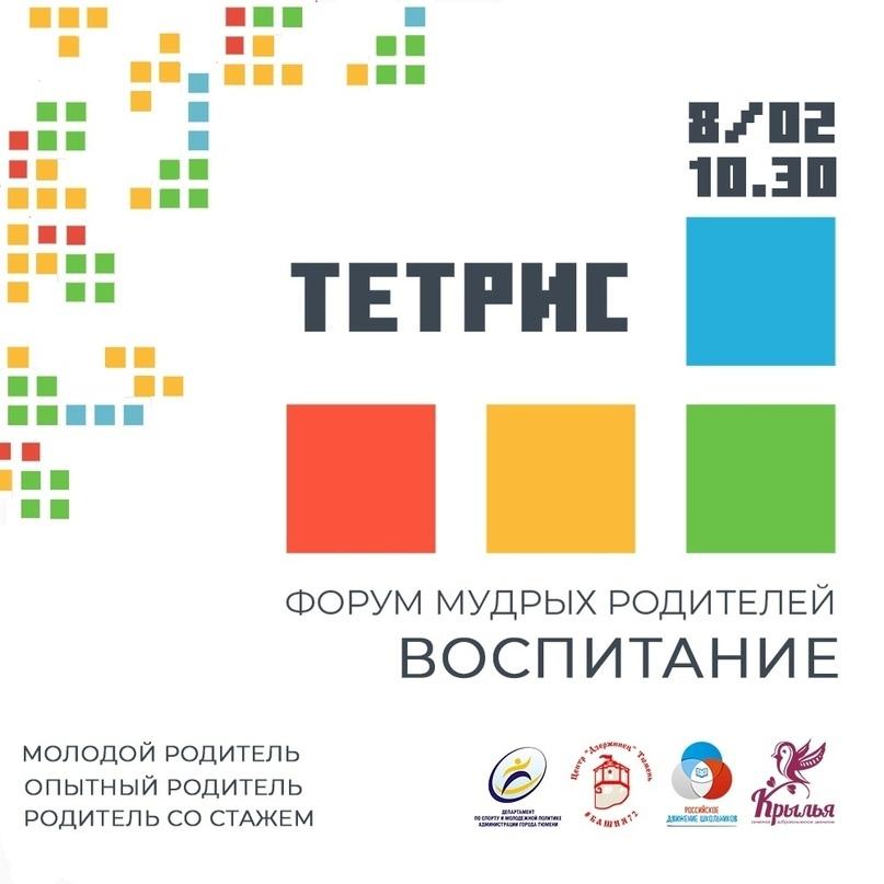 Топ мероприятий на 7 — 9 февраля, изображение №14