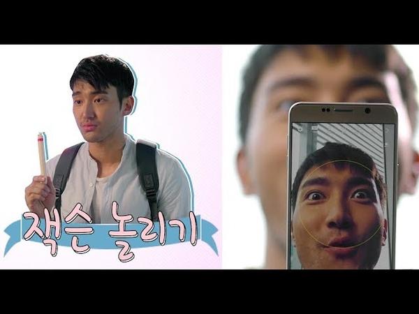 Она была красоткой She Was Pretty 그녀는 예뻤다 Siwon Funny Moments Super Junior