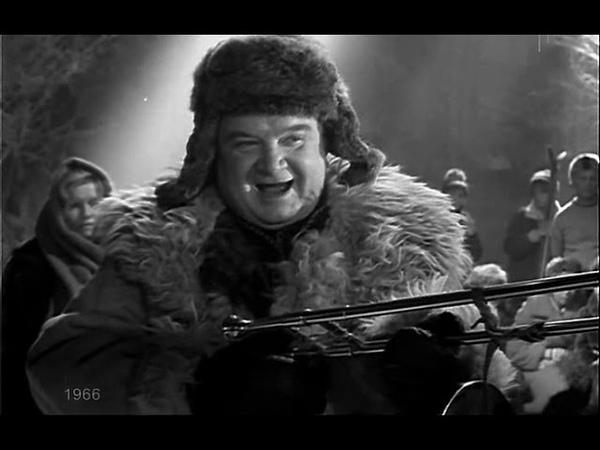 Новогодний Голубой огонек Сказки русского леса 1966 1967 Часть 1 2