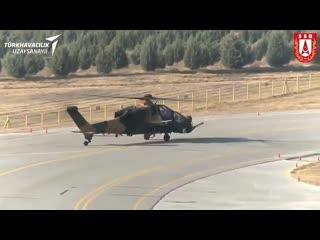 Первый полёт турецкого ударного вертолёта Atak Faz-2.