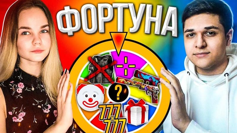 КОЛЕСО ФОРТУНЫ feat MegaRush CS GO
