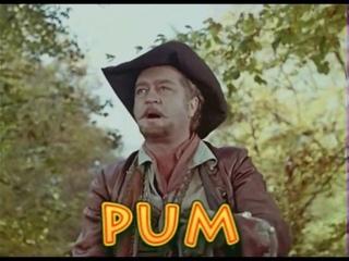 Трамп-пам-пам... Trump-pum-pum...